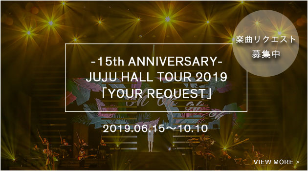 -15th ANNIVERARY- JUJU HALL TOUR 2019「YOUR REQUEST」